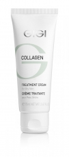 Питательный крем COLLAGEN ELASTIN Treatment Cream